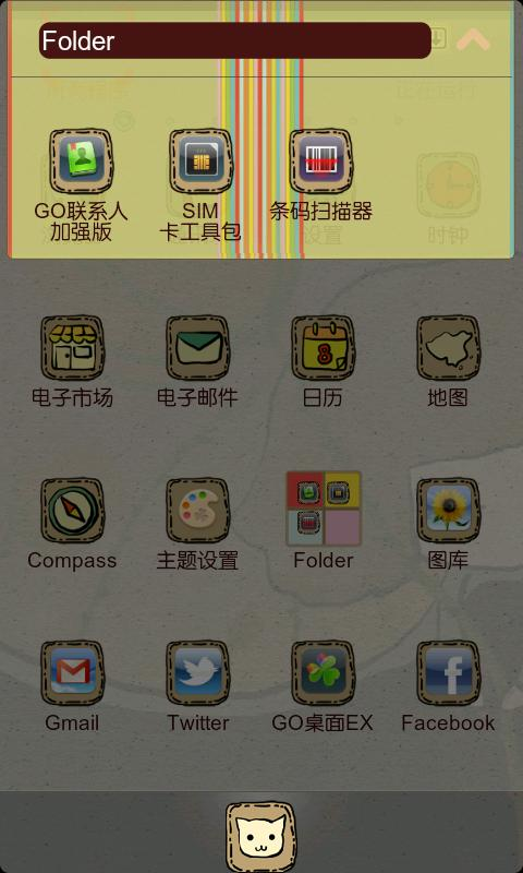 Z Rose Theme GO Launcher EX - screenshot