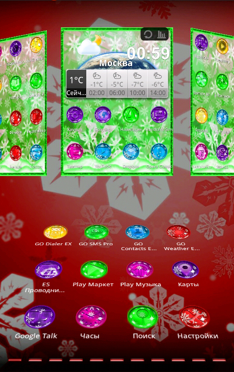 NEXT LAUNCHER 3D THEME XMAS- screenshot