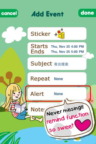 Girl's Note - screenshot