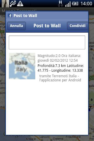 Terremoti Italia No Banner - screenshot