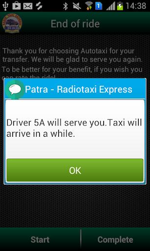 【免費交通運輸App】Patra Express-APP點子