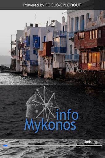 InfoMykonos