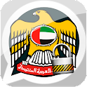 Arab Emirates Lock WhatsApp logo