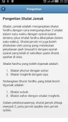 Panduan Sholat Jamak Qashar 1.1 screenshots 3
