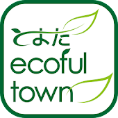 Toyota Eco-Ful Town
