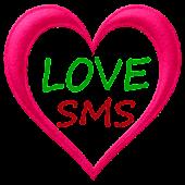 Love Shayari SMS
