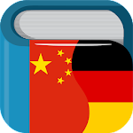 Chinese German Dictionary 6.3.0 Apk