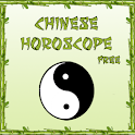 Chinese Horoscope Free logo