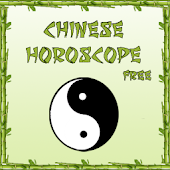 Chinese Horoscope Free