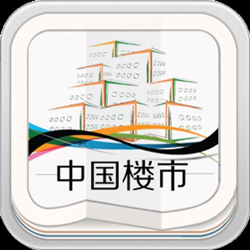 中国楼市平台 商業 App LOGO-APP試玩