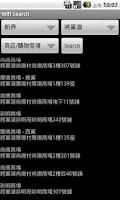 Screenshot of PXXW Wifi Finder