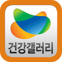 건강갤러리 logo
