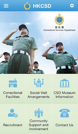 HKCSD Mobile Application