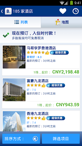 Booking.com缤客 – 全球酒店预订