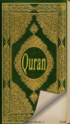 Malayalam Quran - screenshot