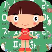 """한글공부,낱말카드(어린이한글킹)-""""어린이tv,동요""""단어"""