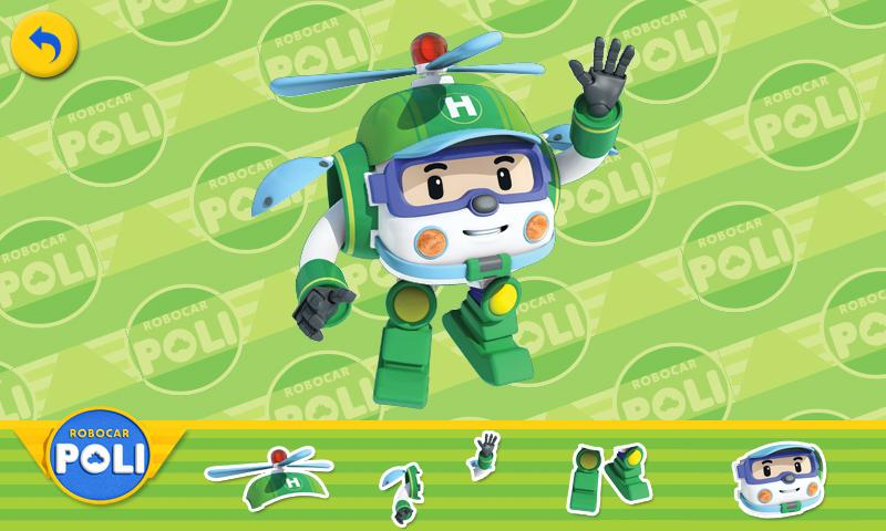 Robocar Poli - Sticker Book 1 - screenshot