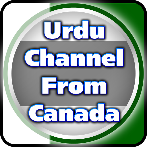 烏爾都語頻道從加拿大 媒體與影片 LOGO-玩APPs