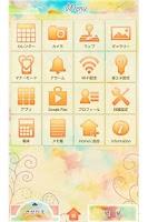 Screenshot of マーブル for[+]HOMEきせかえテーマ