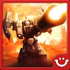 (service termination) Defense Technica icon