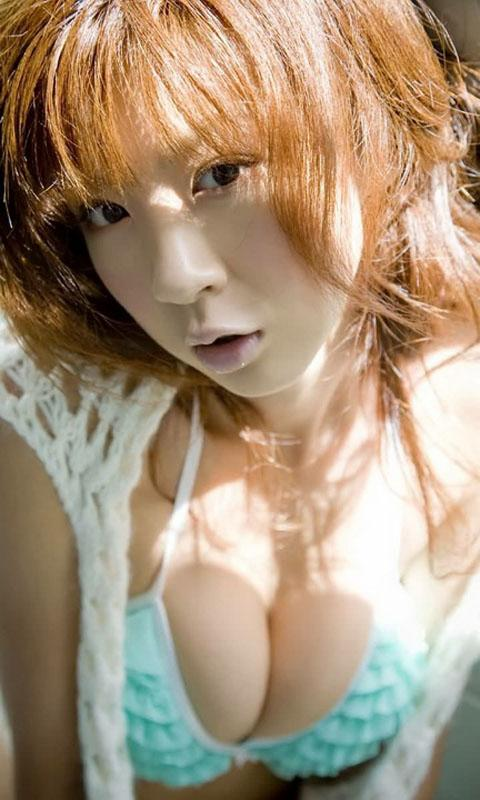 Japanese Sexy Girls Photos - screenshot