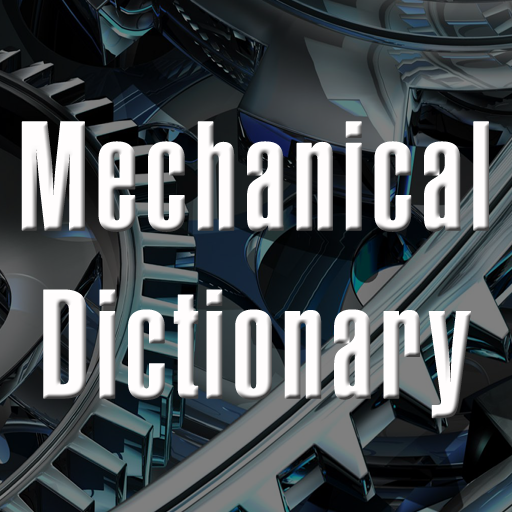 Mechanical Dictionary LOGO-APP點子