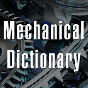 Mechanical Dictionary 教育 App LOGO-硬是要APP