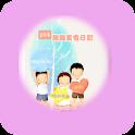 Pink旅遊美食日記 icon