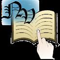 News Vocabulary icon
