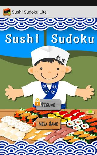 寿司数独 lite
