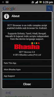 SETT Sinhala Tamil web browser- screenshot thumbnail