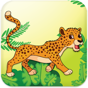 Cheetah Run Icon