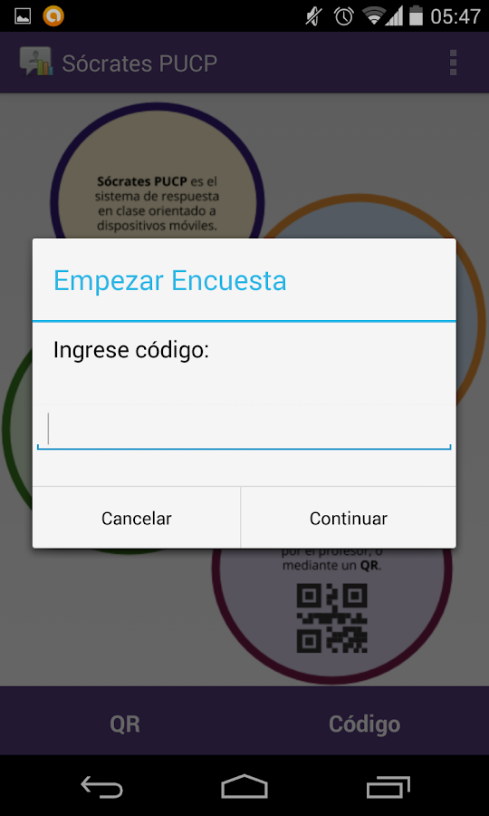 Sócrates PUCP- screenshot