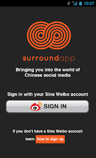 Surround App-Weibo in English- screenshot thumbnail