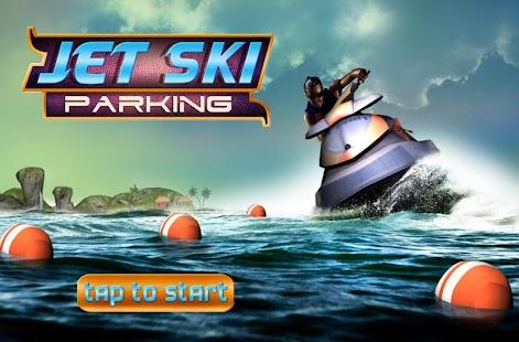噴氣滑雪停車3D模擬器