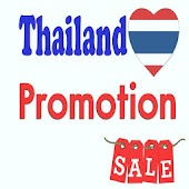 Thai Shopping Promotion