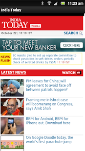 Indian English News Papers - screenshot thumbnail