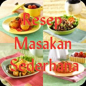 Resep Masakan Sederhana 書籍 App LOGO-硬是要APP