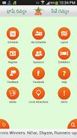 Screenshot of NATS Sambaralu