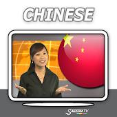 Speak Chinese (n)