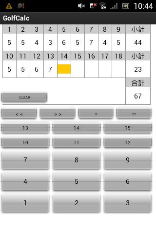 GolfCalc