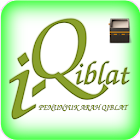 i-Qiblat icon