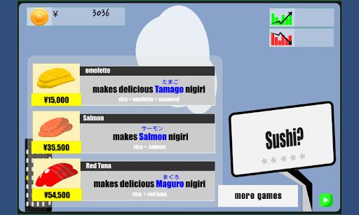 【免費模擬App】Sushi Server-APP點子