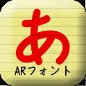 ARマーカー体E icon