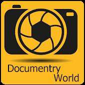 العالم الوثائقي