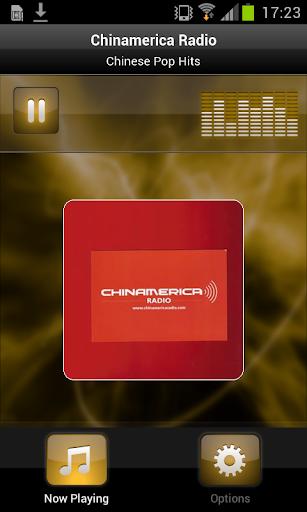 Chinamerica Radio