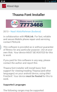 Thaana Font Installer ★ Root- screenshot thumbnail
