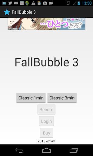 FallBubble 3