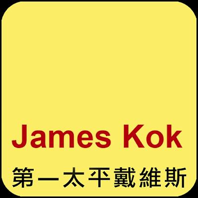Kok Hin Kooi James