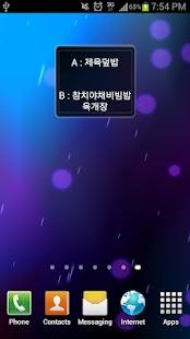 광운대학교 오늘의학식- screenshot thumbnail